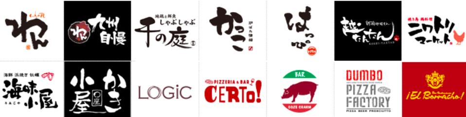 【リリース】社会貢献型グルメアプリ『テーブルクロス』に株式会社オーイズミフーズが全273店舗で加盟!