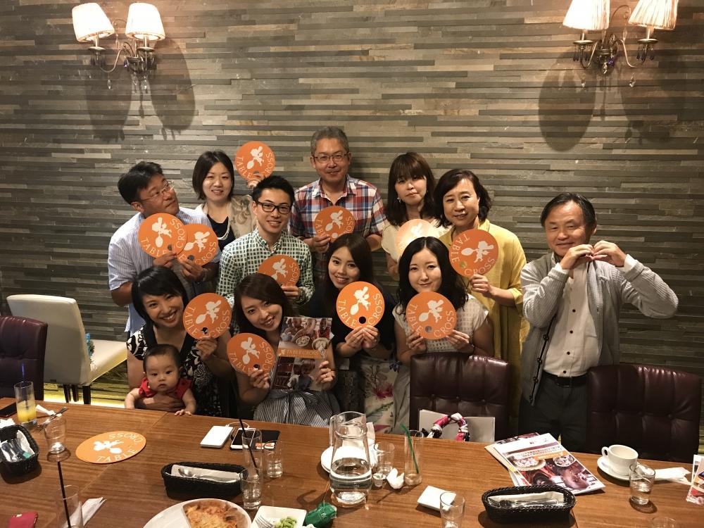 【大阪で初めての代理店勉強会とランチ会を開催!】