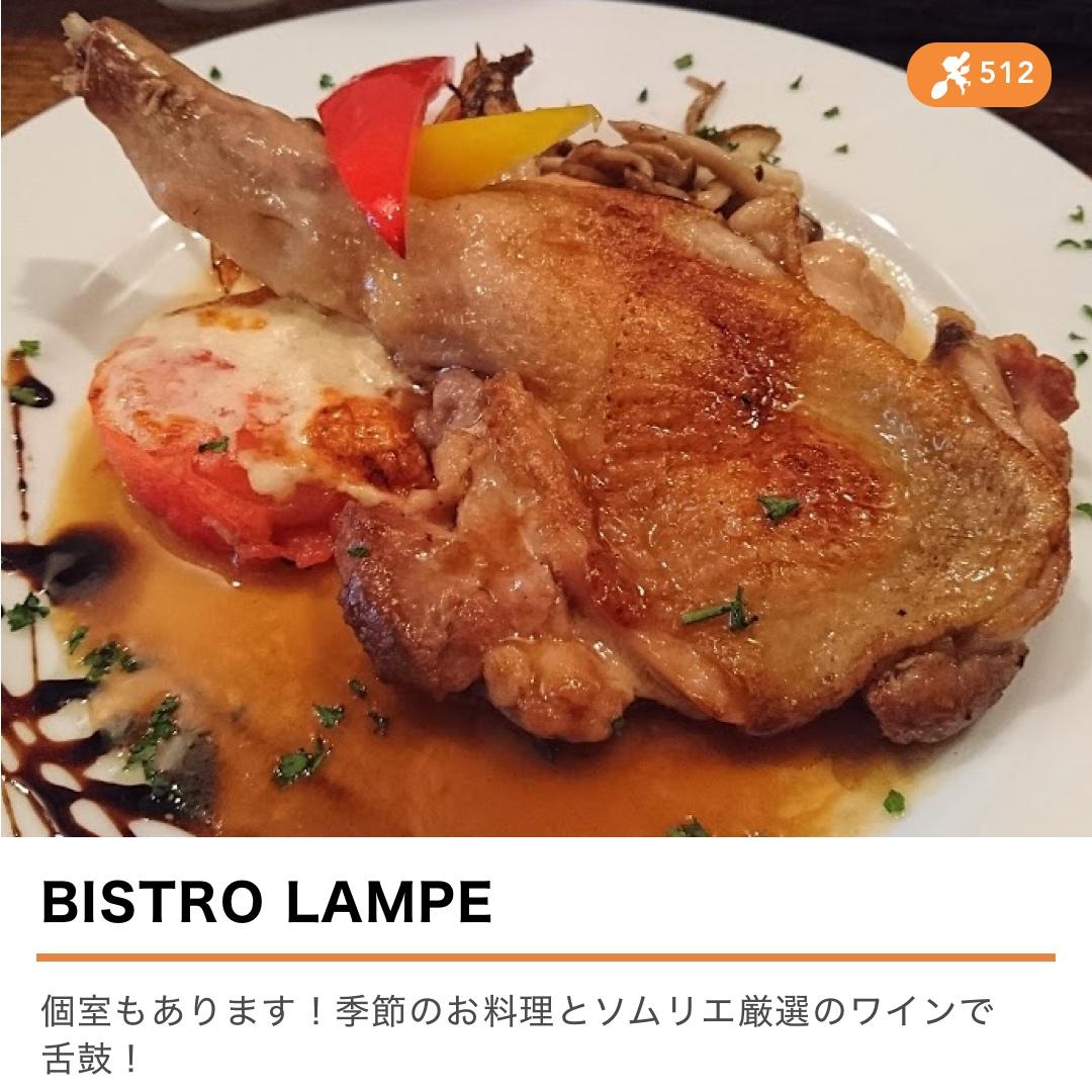【春のお勧めレストランをご紹介!】