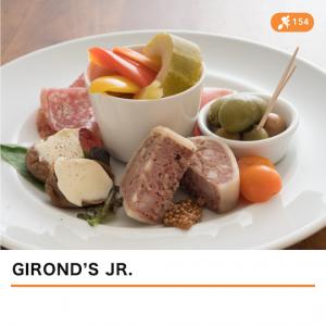 オススメ飲食店情報_GIROND'S JR.メニュープレビュー
