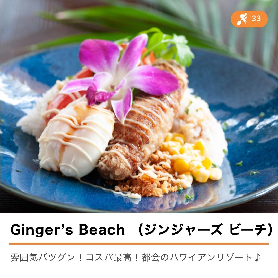 【遂に4月になりました!新年度一番最初の食事はどこへ?】