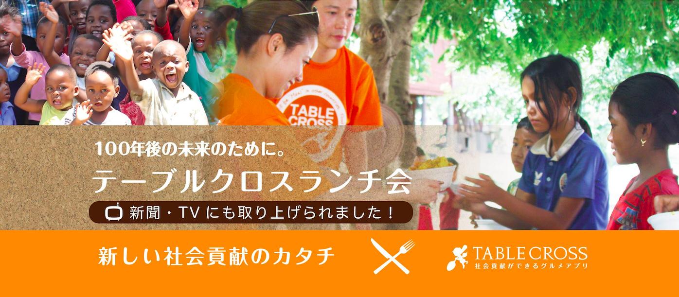 【6月のイベント情報を更新しました!!】