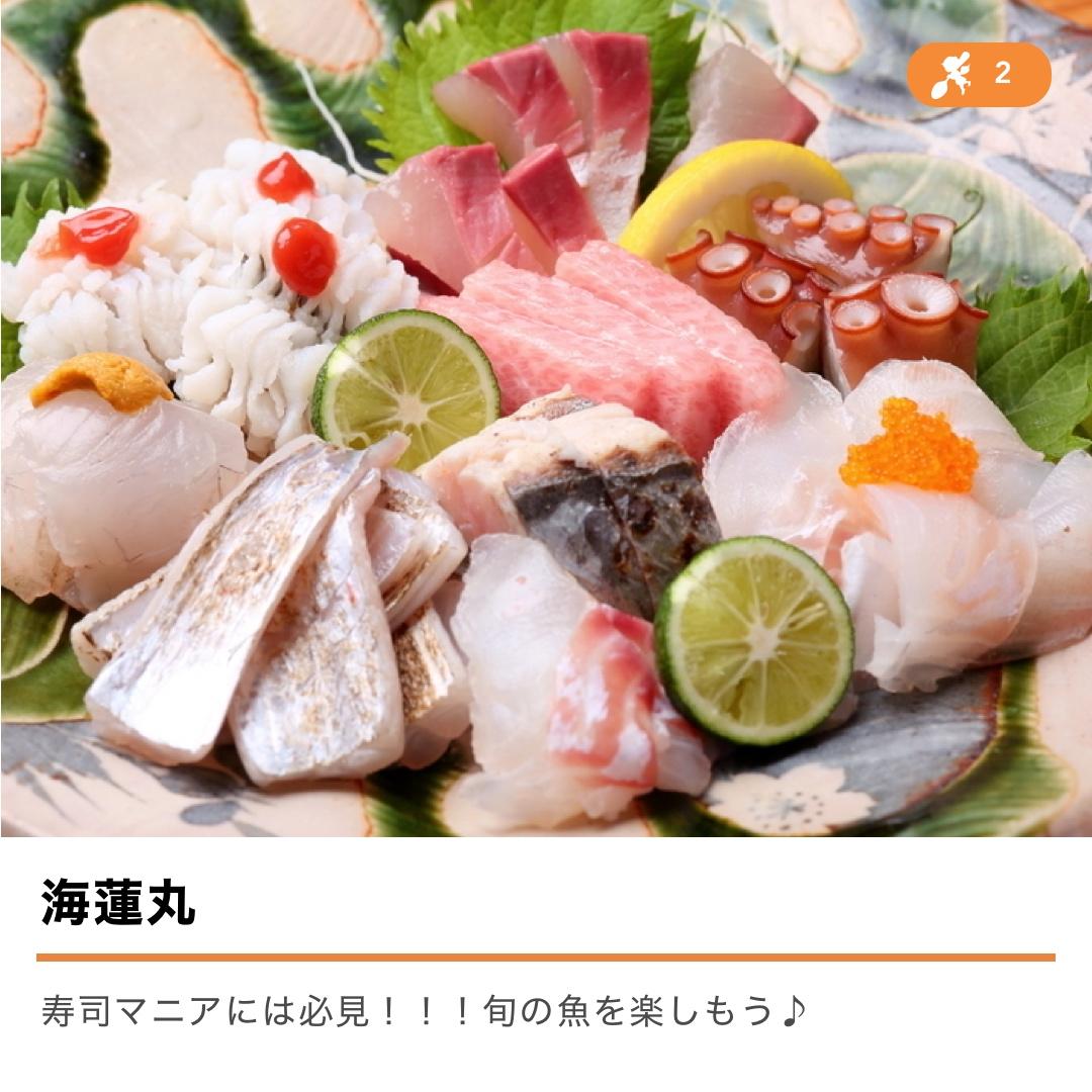 【明石】漁師が営む兵庫の寿司屋!連日ランチは満員御礼!?