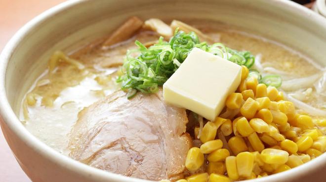 【新宿】誰からも愛される優しい味の札幌ラーメンと言えばここ!