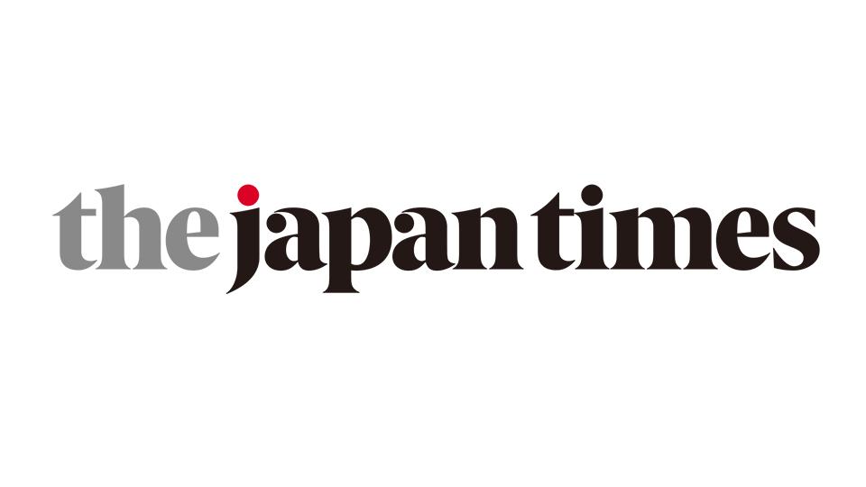 The Japan Times掲載のお知らせ
